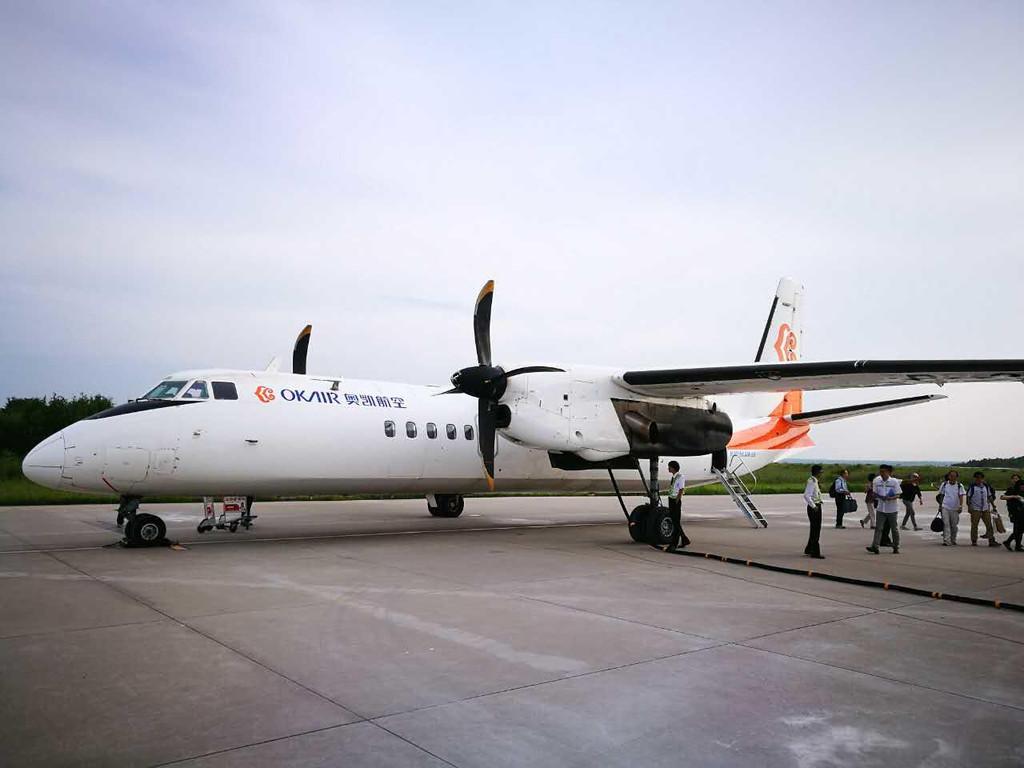 下午在漠河机场,乘坐奥凯航空bk2752航班
