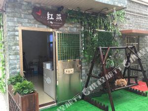 珠海红燕澳门新濠天地娱乐场