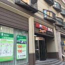 莫泰168(上海凯旋路店)