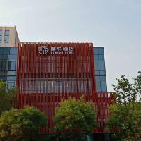 北京喜悦亚博体育app官网