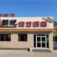 北方朗悦bwin国际平台网址(北京紫竹桥店)