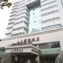 山东国际饭店