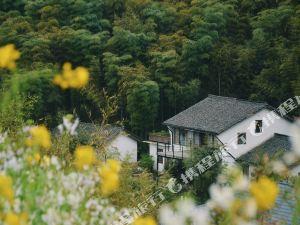 西坡莫干山度假酒店(原莫干山西坡山乡度假)