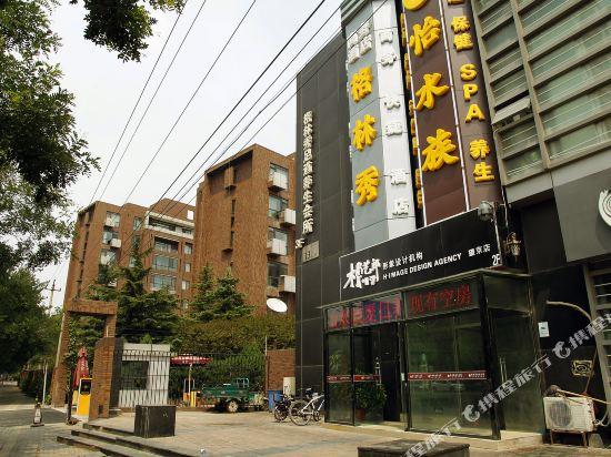 北京格林秀商务酒店