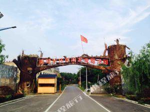 武汉梁湖都市农庄
