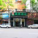 莫泰168(上海昌平路地铁站店)