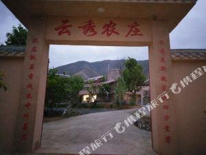 金川云秀农庄