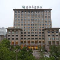 北京君颐东方饭店