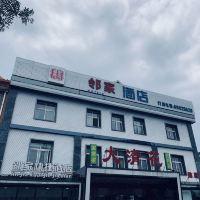 北京邻家快捷亚博体育app官网