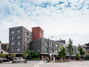 四川省邛崃市第一中学校附近酒店