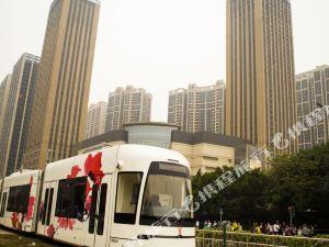 米岚酒店公寓(广州琶洲会展店)