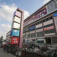 布丁亚博体育app官网(上海龙阳路地铁站新国际博览中心店)