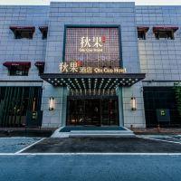 秋果亚博体育app官网(天津梅江会展中心店)