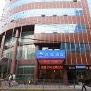 汉庭酒店(上海南京路步行街中心店)