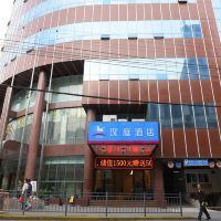 汉庭bwin国际平台网址(上海南京路步行街中心店)