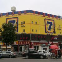 7天连锁亚博体育app官网(北京清河永泰庄地铁站店)