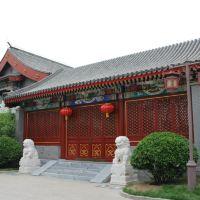 北京西海翠湖亚博体育app官网