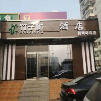 竹子树亚博体育app官网(北京杨闸环岛店)