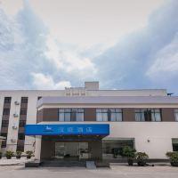 汉庭亚博体育app官网(上海松江谷阳南路店)(原庙前街店)