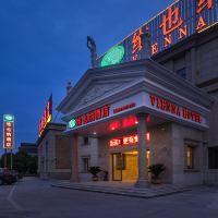 维也纳亚博体育app官网(上海新国际博览中心秀沿路地铁站店)