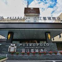 锦江都城亚博体育app官网(上海陆家嘴金桥花园店)