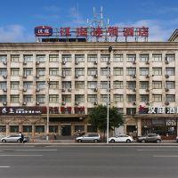 汉庭亚博体育app官网(北京公益东桥店)