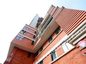 重庆林鑫公寓