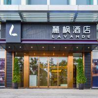 麗枫亚博体育app官网(北京上地西三旗桥东店)