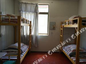 日喀则米玛青年旅舍