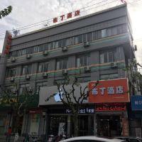 布丁亚博体育app官网(上海浦东机场野生动物园惠南店)