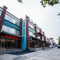 希岸·轻雅亚博体育app官网(北京欢乐谷王四营桥店)