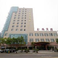 温州金鹏宾馆
