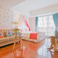 奇幻城堡亲子公寓(广州万达广场店)