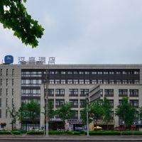 汉庭亚博体育app官网(上海桂林路店)