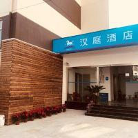 汉庭亚博体育app官网(上海虹漕南路上师大亚博体育app官网)