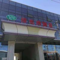 维也纳亚博体育app官网(北京平谷区政府店)
