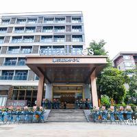 馨乐庭服务公寓(广州番禺宜家店)