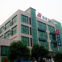 锦江之星(兖州世纪银座广场店)