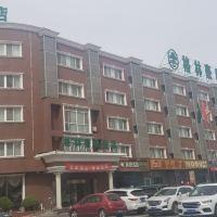 格林豪泰(北京海淀区西二旗大街店)
