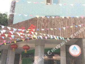 张掖七彩丹霞国际青年旅社