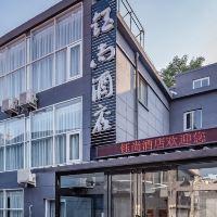 北京钰尚亚博体育app官网