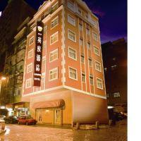 澳莱英京彩世界1396j(Ole London Hotel)