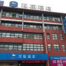 汉庭酒店(上海虹桥枢纽七宝中心店)(原七宝中心店)
