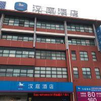 汉庭bwin国际平台网址(上海虹桥枢纽七宝中心店)(原七宝中心店)