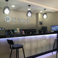 99旅馆连锁(北京南站公益西桥地铁站店)