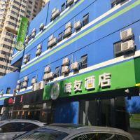 海友亚博体育app官网(北京鸟巢店)