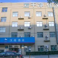汉庭亚博体育app官网(上海浦东机场店)