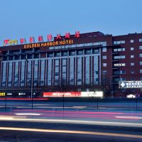 北京金泰海博大亚博体育app官网