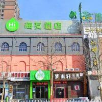 海友亚博体育app官网(北京昌平万科广场店)