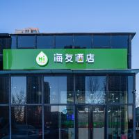 海友亚博体育app官网(北京常营朝阳路店)